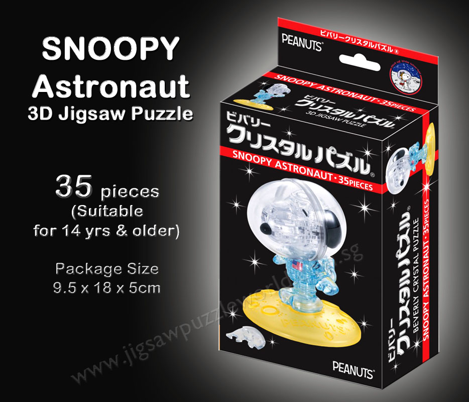 Beverly 3D Crystal Puzzle  Snoopy Astronaut 35 PCS 50213